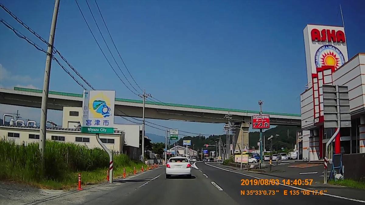 f:id:japan_route:20191006153641j:plain