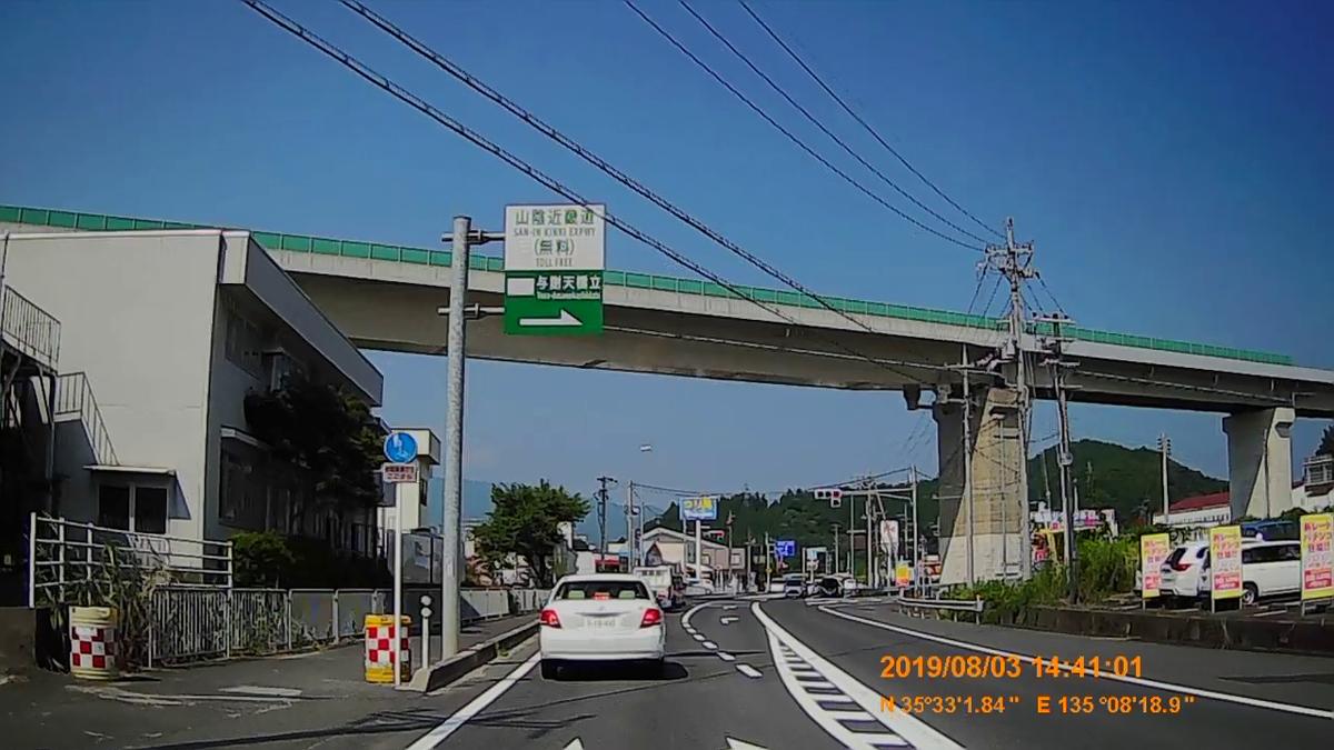 f:id:japan_route:20191006153653j:plain