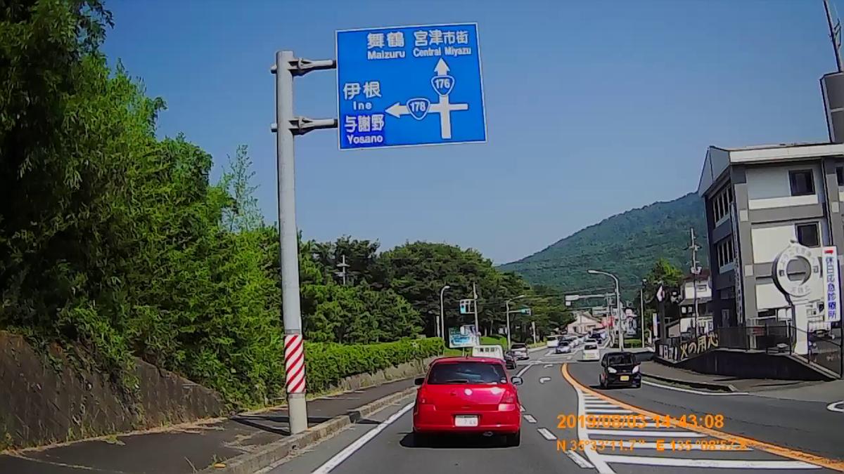 f:id:japan_route:20191006153715j:plain