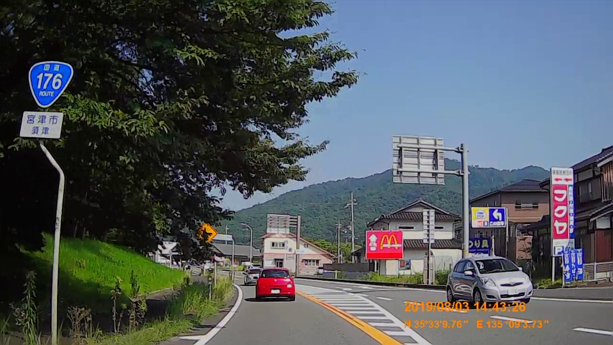 f:id:japan_route:20191006153740j:plain
