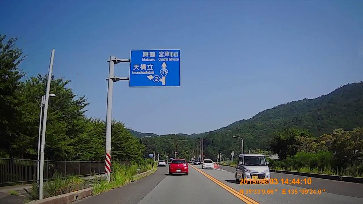 f:id:japan_route:20191006153748j:plain