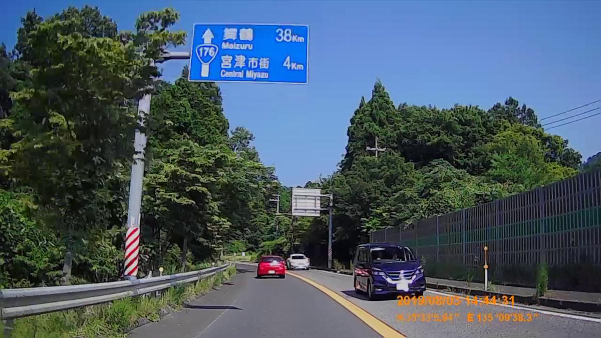 f:id:japan_route:20191006153758j:plain