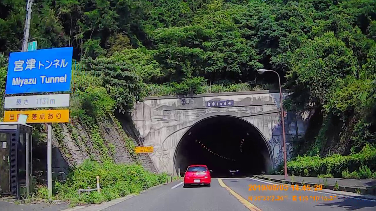 f:id:japan_route:20191006153817j:plain