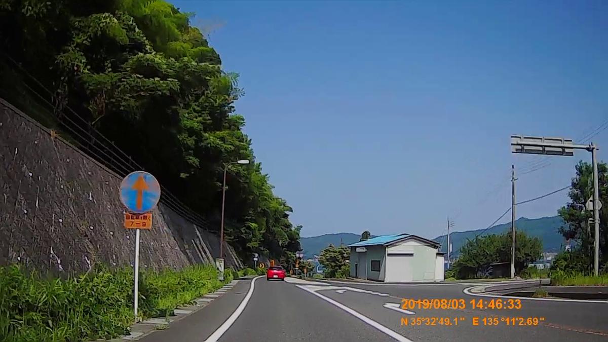 f:id:japan_route:20191006153828j:plain
