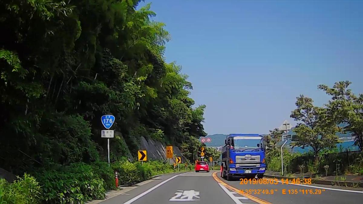 f:id:japan_route:20191006153836j:plain