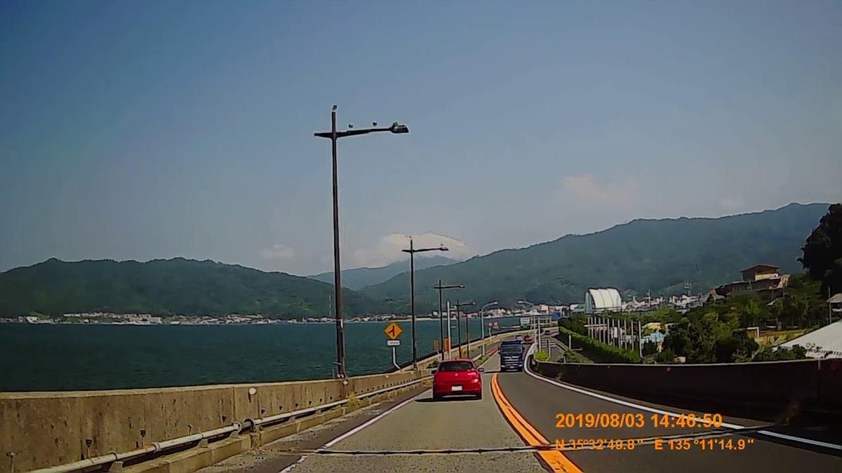 f:id:japan_route:20191006153848j:plain