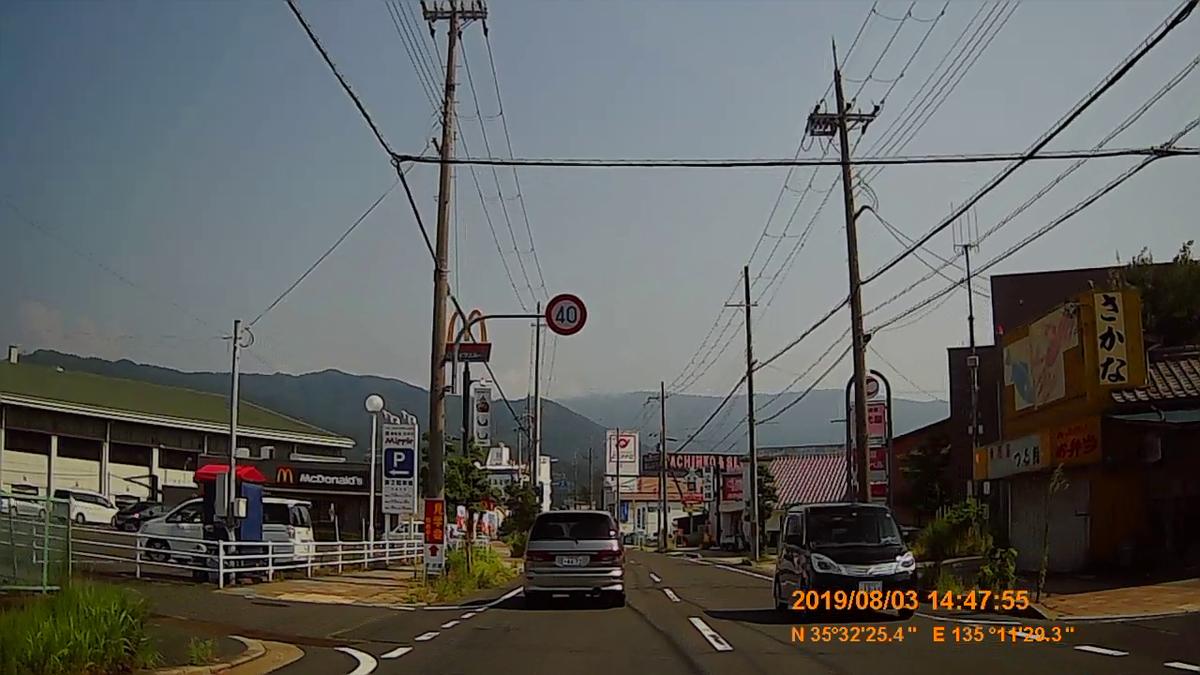 f:id:japan_route:20191006153900j:plain