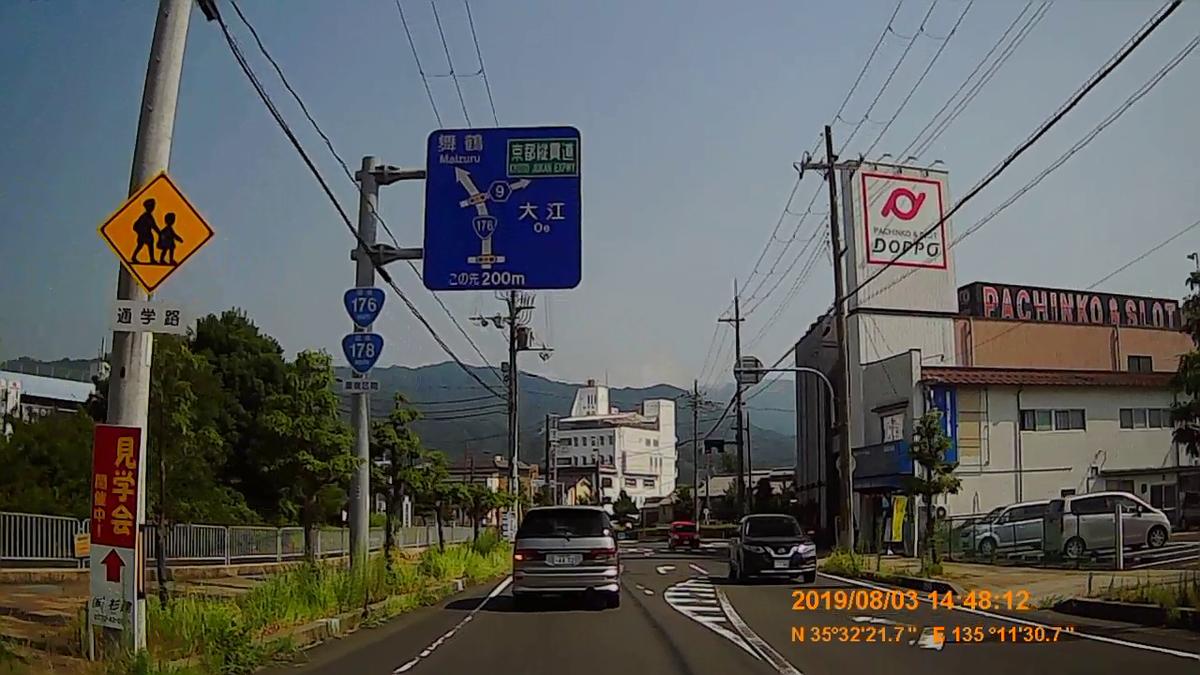 f:id:japan_route:20191006153909j:plain