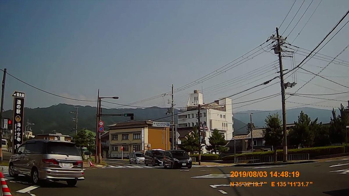 f:id:japan_route:20191006153917j:plain