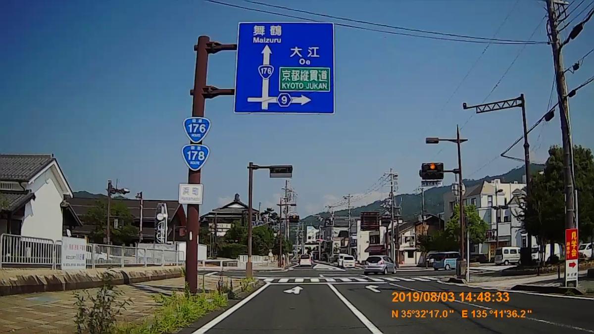 f:id:japan_route:20191006153925j:plain