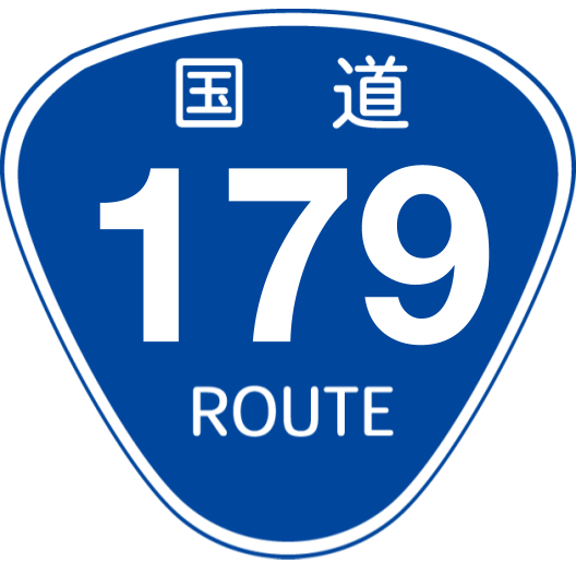 f:id:japan_route:20191009184211p:plain