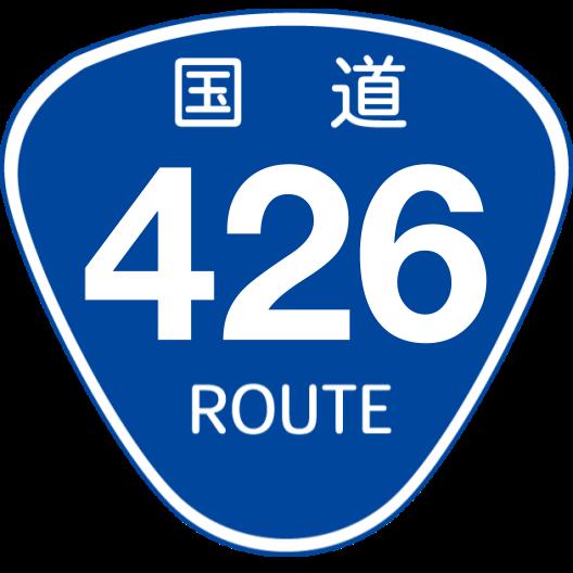 f:id:japan_route:20191009184248p:plain