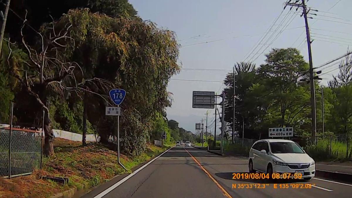 f:id:japan_route:20191009190915j:plain