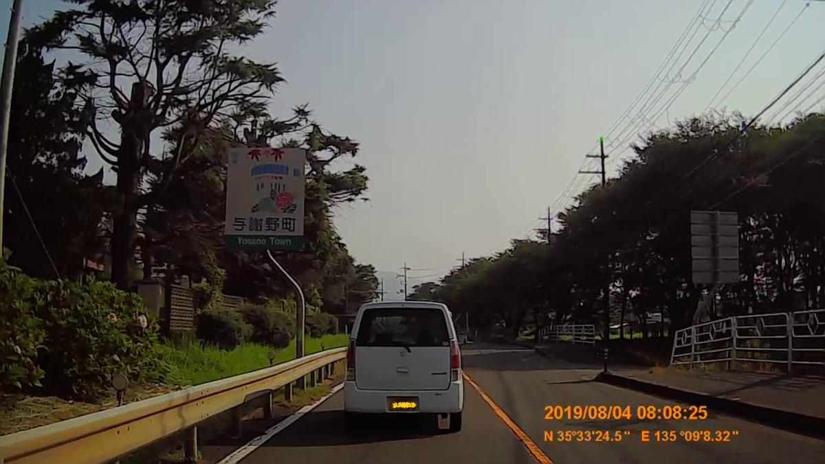 f:id:japan_route:20191009190940j:plain