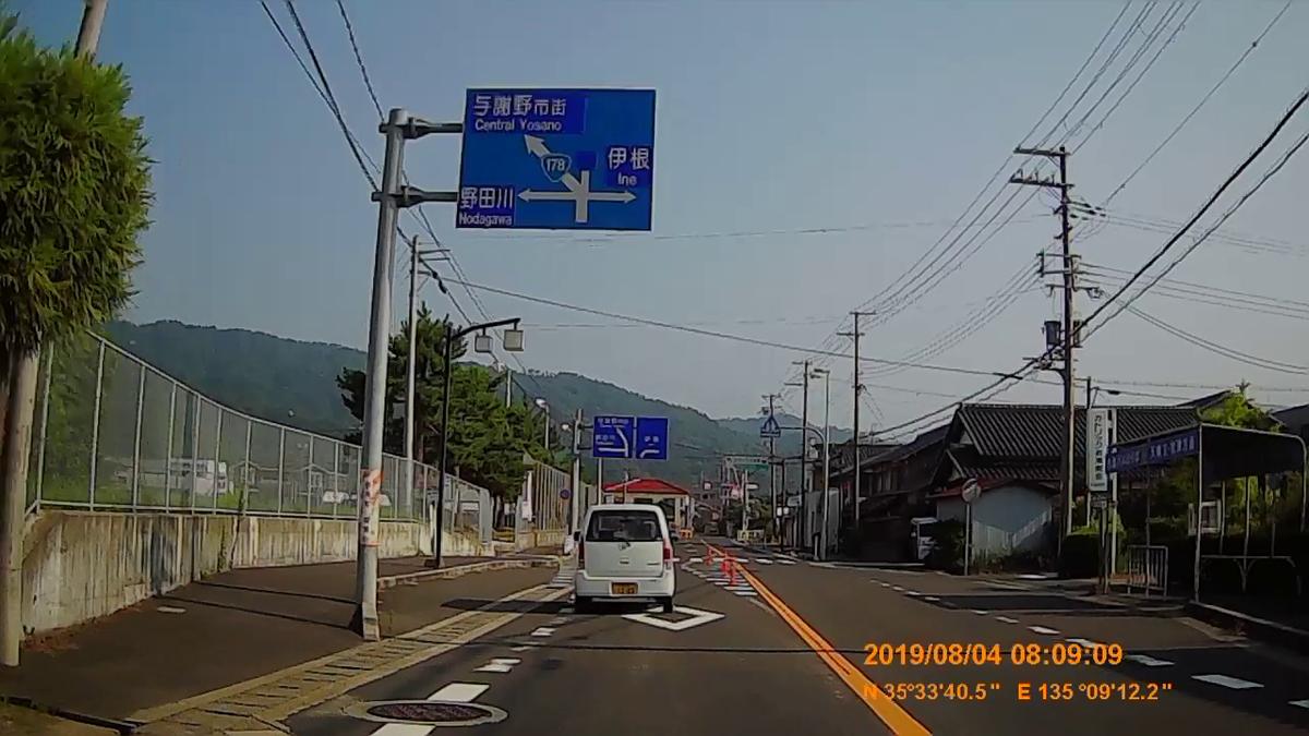 f:id:japan_route:20191009190947j:plain