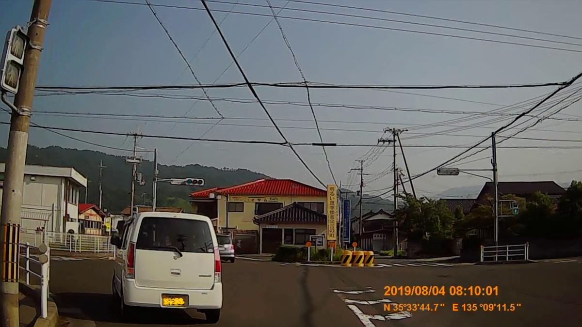 f:id:japan_route:20191009190949j:plain