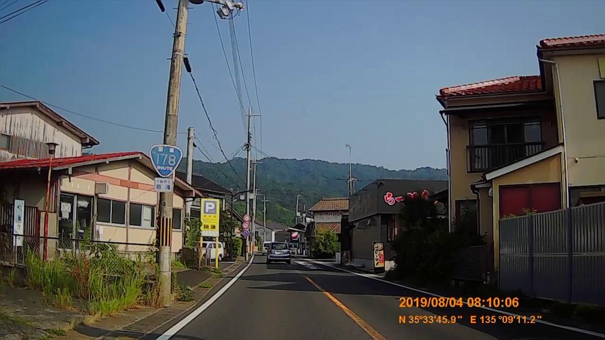 f:id:japan_route:20191009191013j:plain
