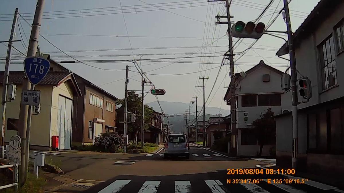 f:id:japan_route:20191009191021j:plain