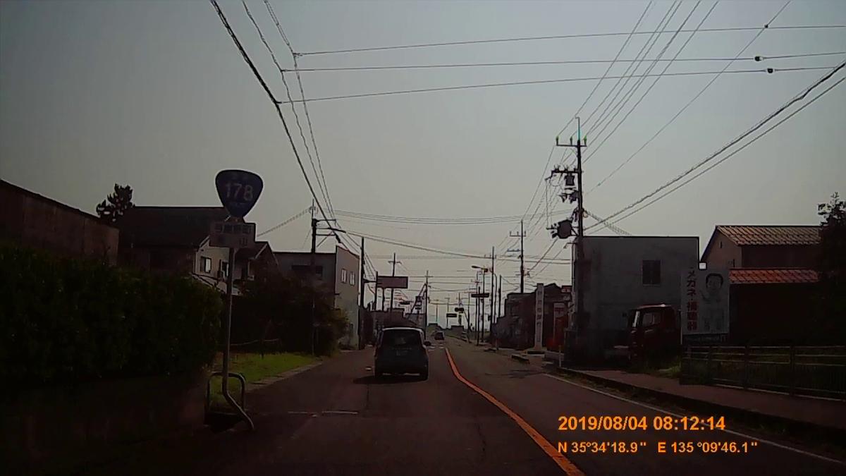 f:id:japan_route:20191009191028j:plain