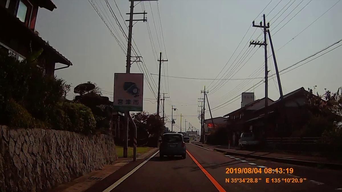 f:id:japan_route:20191009191041j:plain