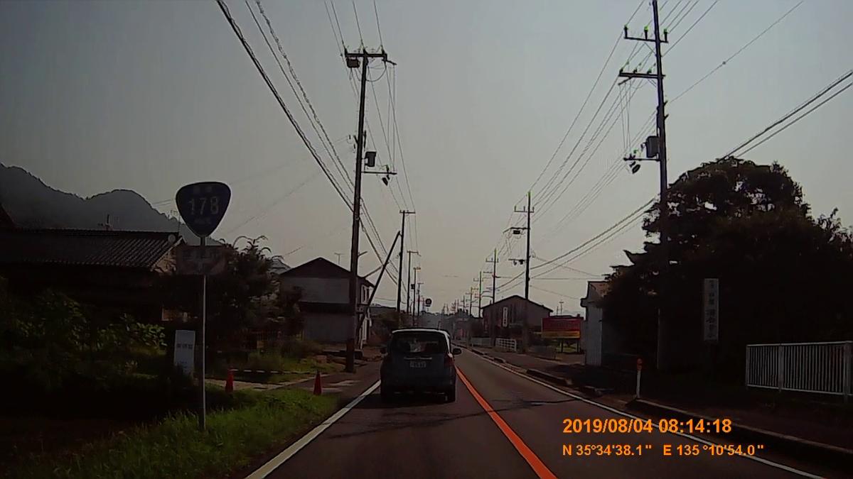 f:id:japan_route:20191009191058j:plain