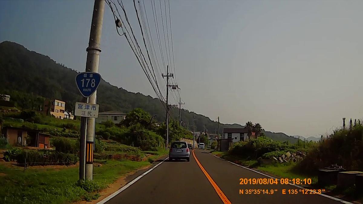f:id:japan_route:20191009191119j:plain