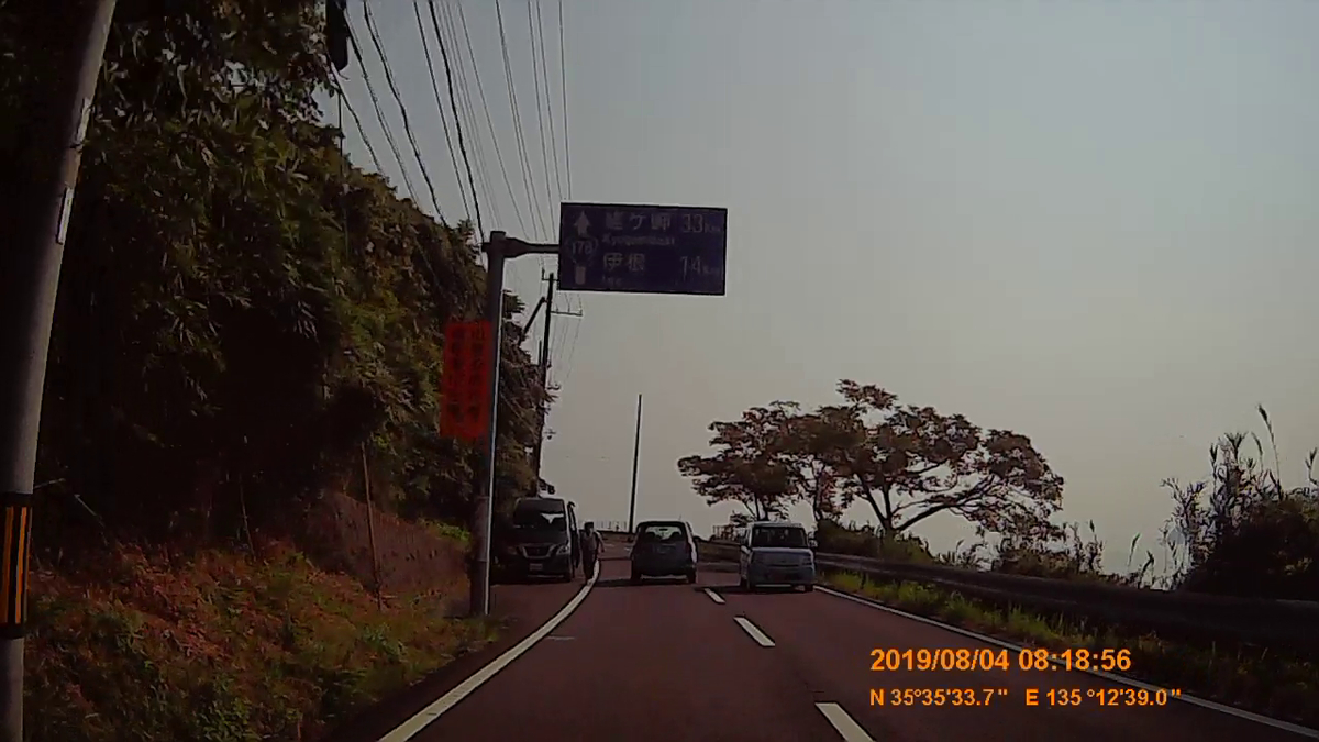 f:id:japan_route:20191009191132j:plain