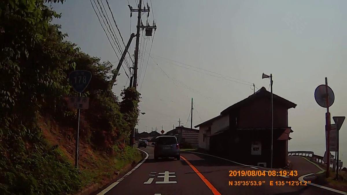 f:id:japan_route:20191009191419j:plain