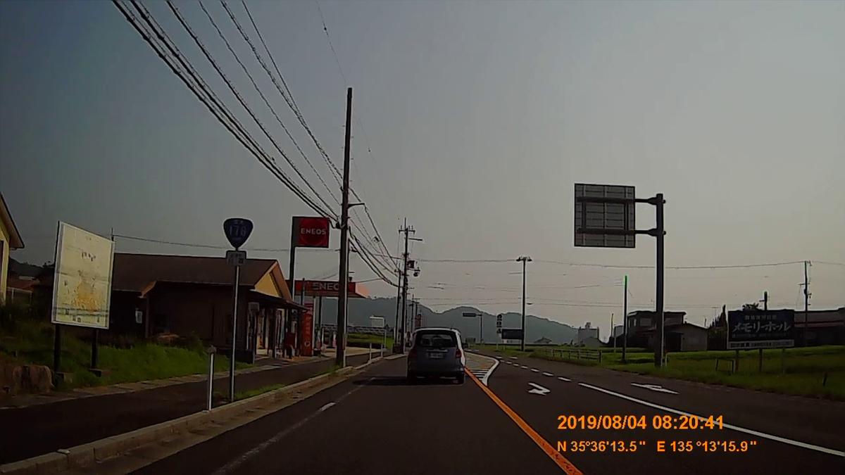 f:id:japan_route:20191009191428j:plain