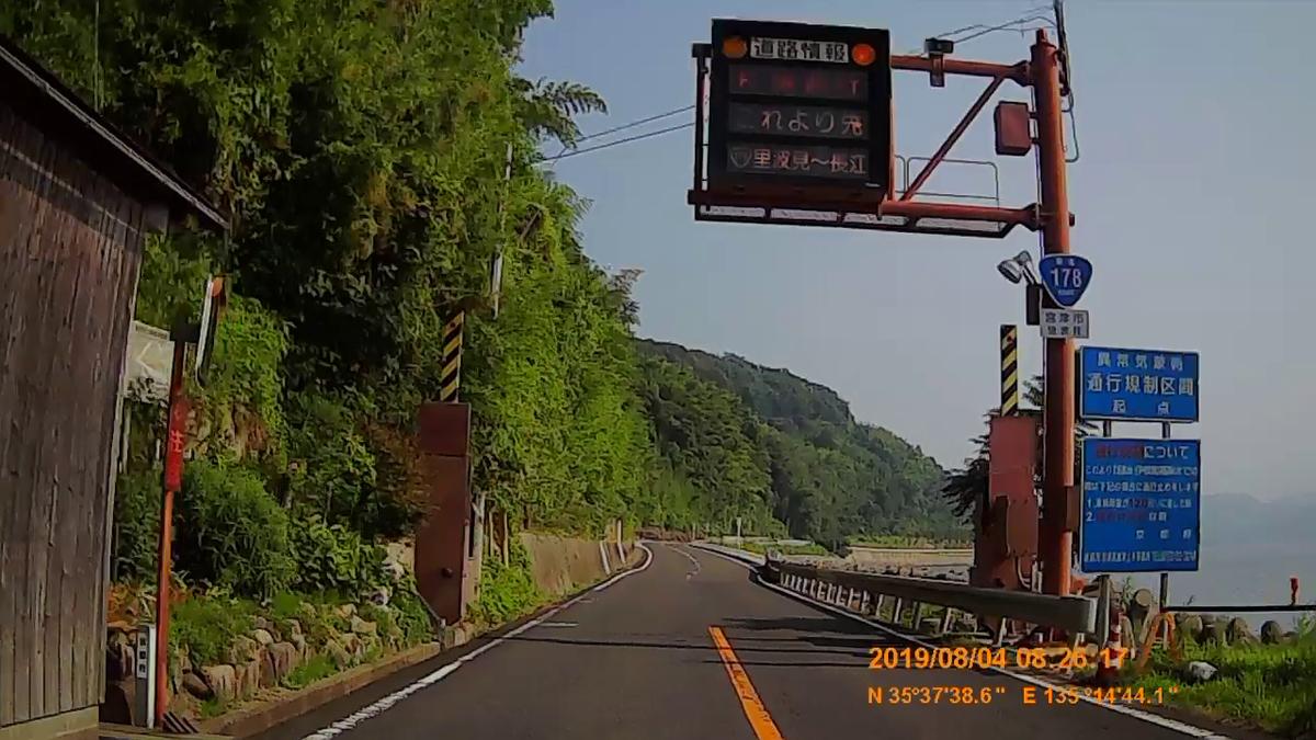 f:id:japan_route:20191009191502j:plain