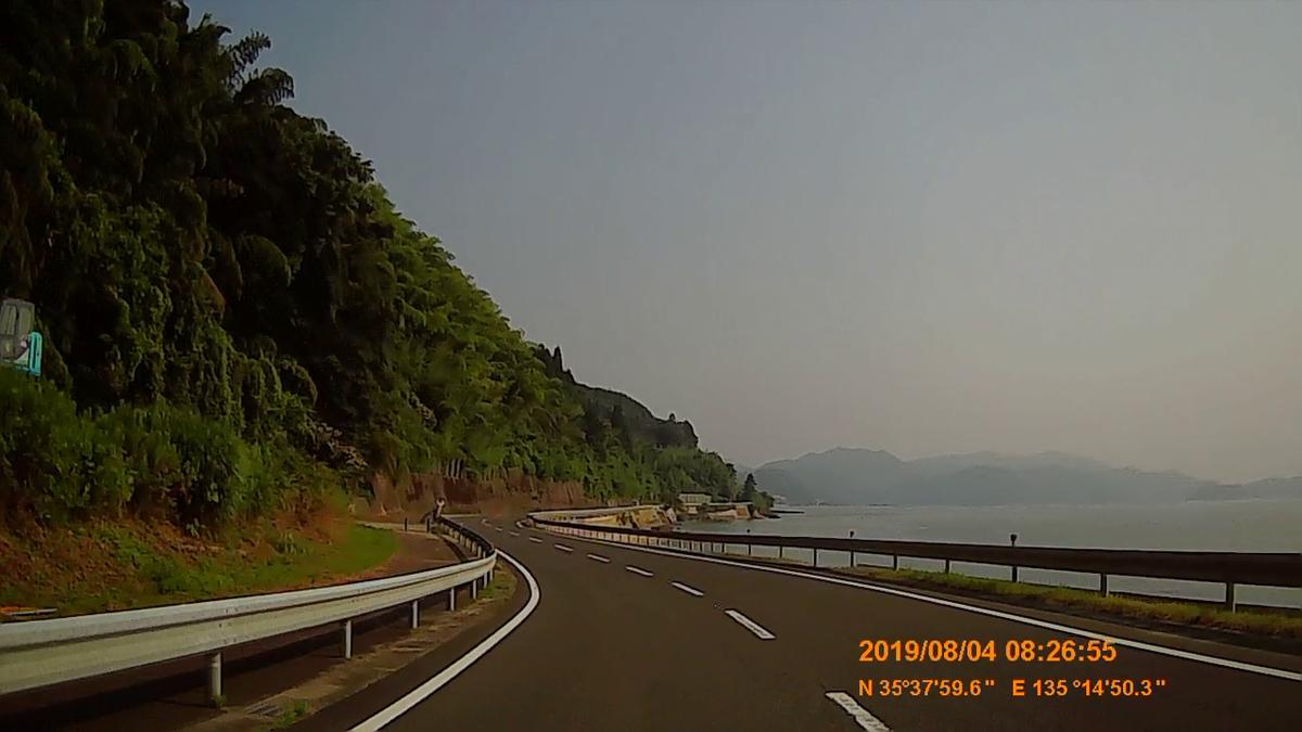 f:id:japan_route:20191009191510j:plain