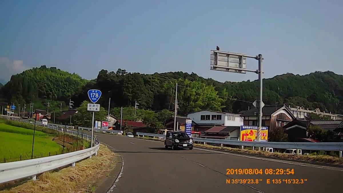 f:id:japan_route:20191009191542j:plain