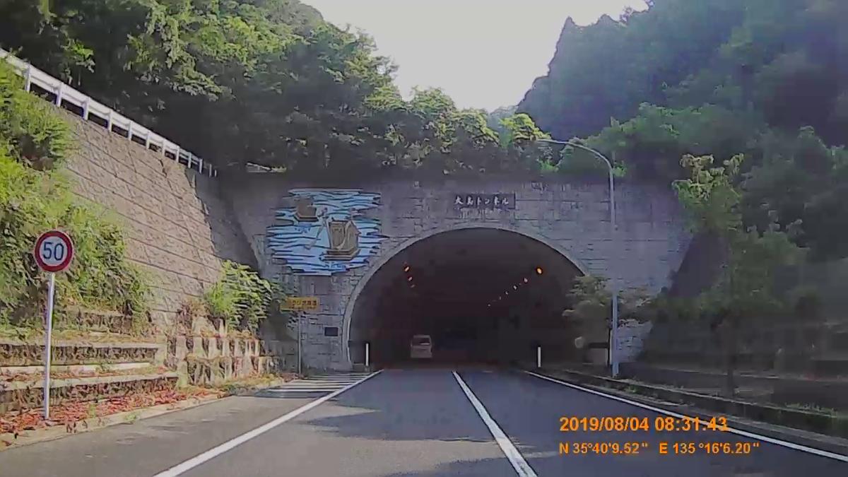 f:id:japan_route:20191009191600j:plain