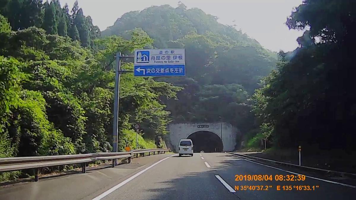 f:id:japan_route:20191009191635j:plain