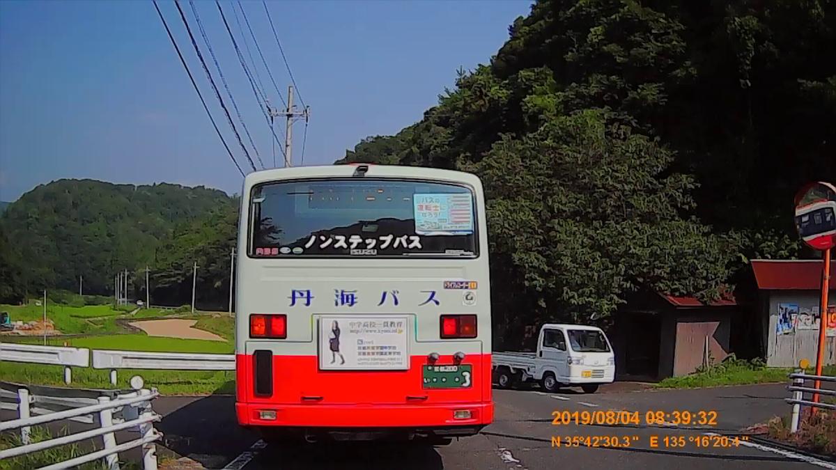 f:id:japan_route:20191009191714j:plain