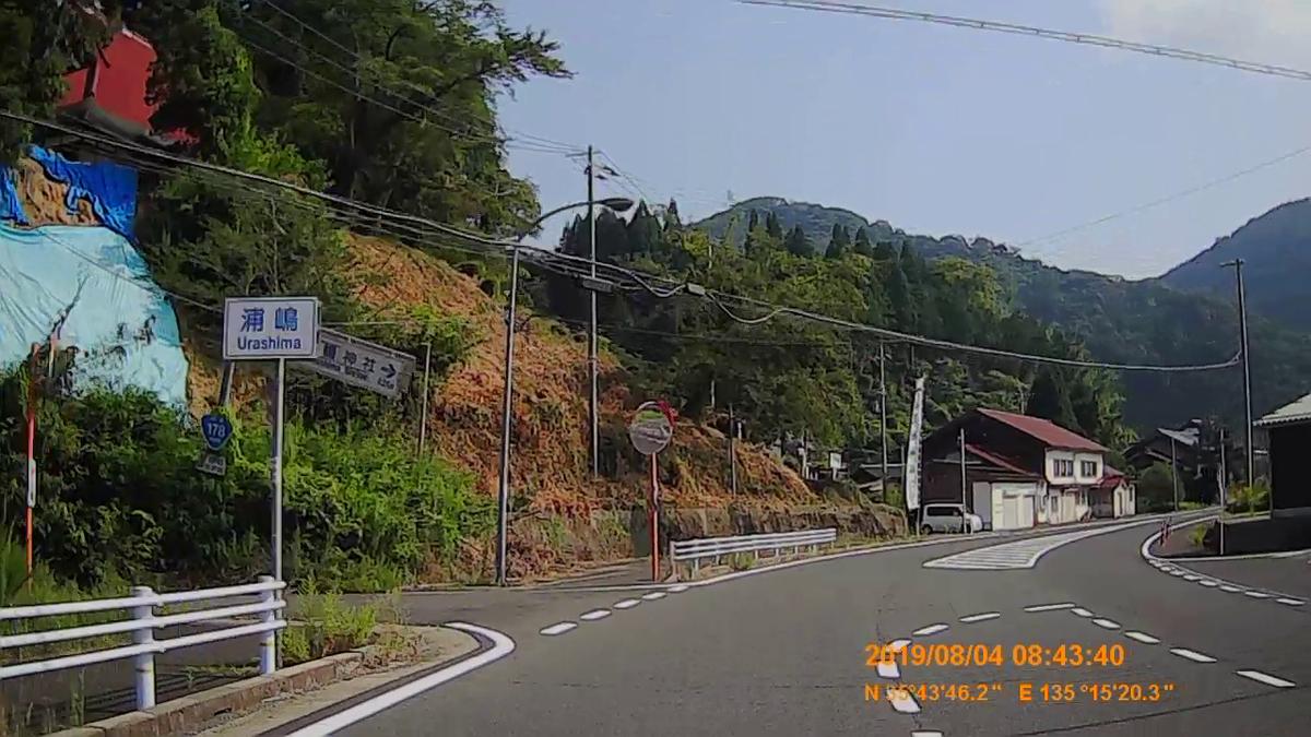 f:id:japan_route:20191009191801j:plain