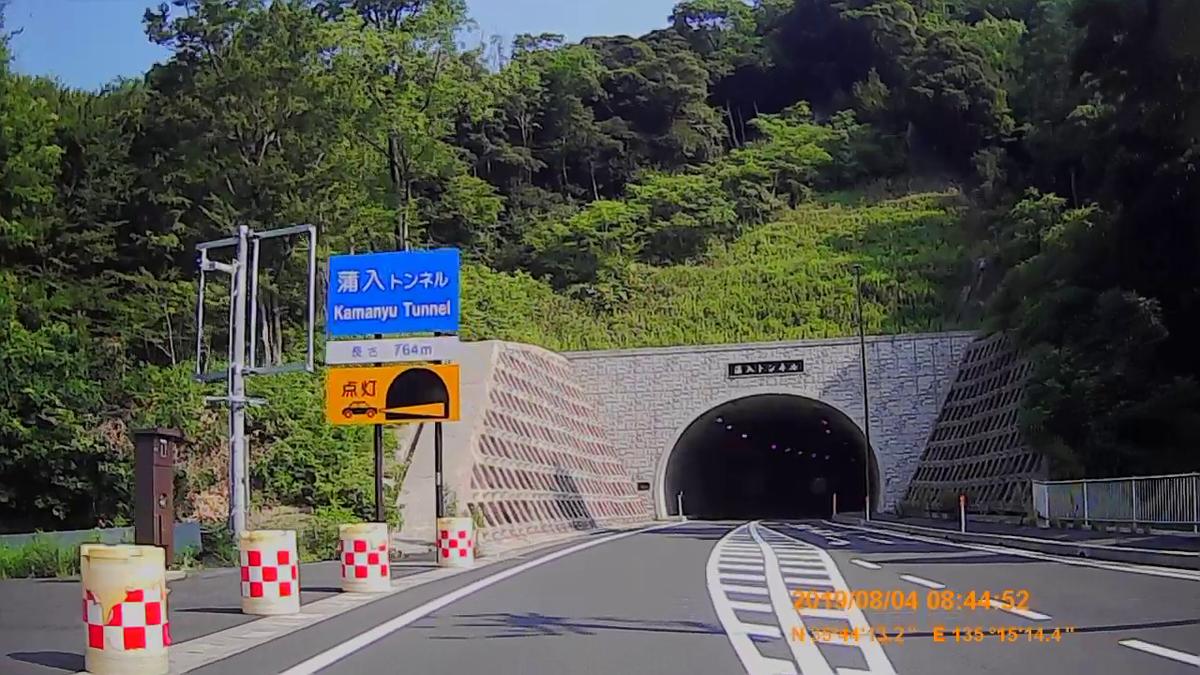 f:id:japan_route:20191009191811j:plain