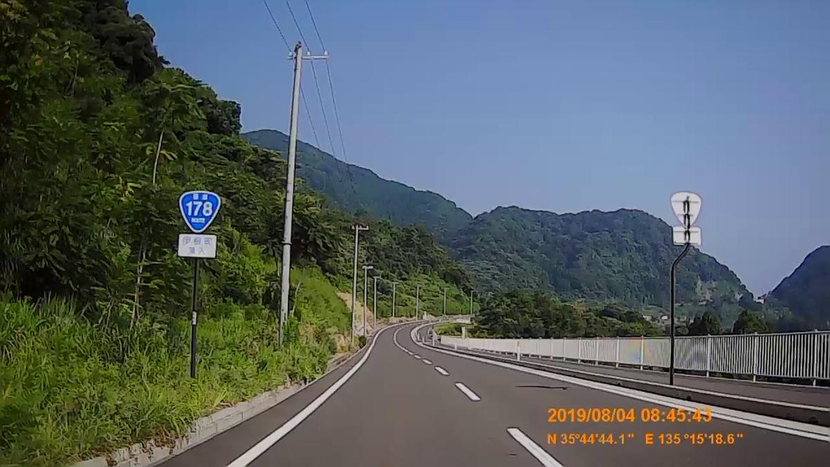 f:id:japan_route:20191009191818j:plain