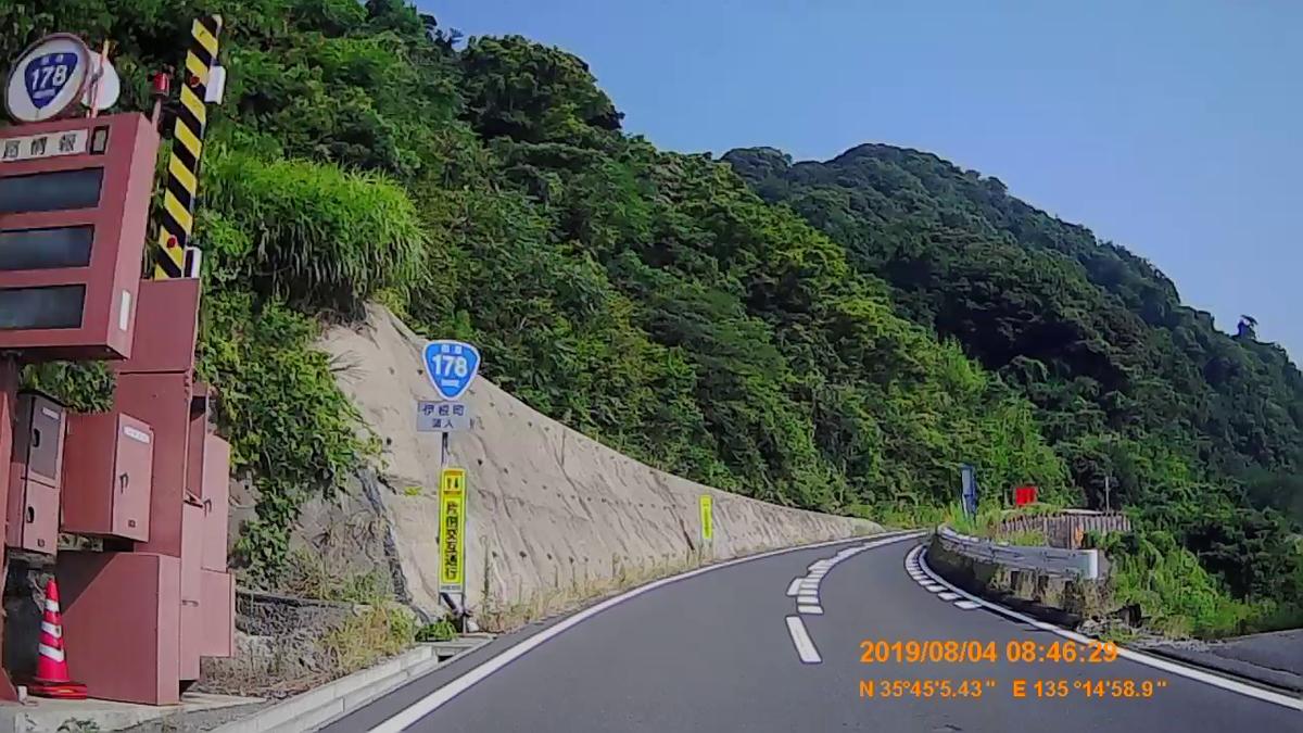 f:id:japan_route:20191009191825j:plain