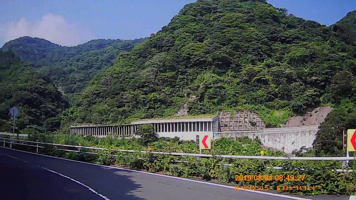 f:id:japan_route:20191009191933j:plain