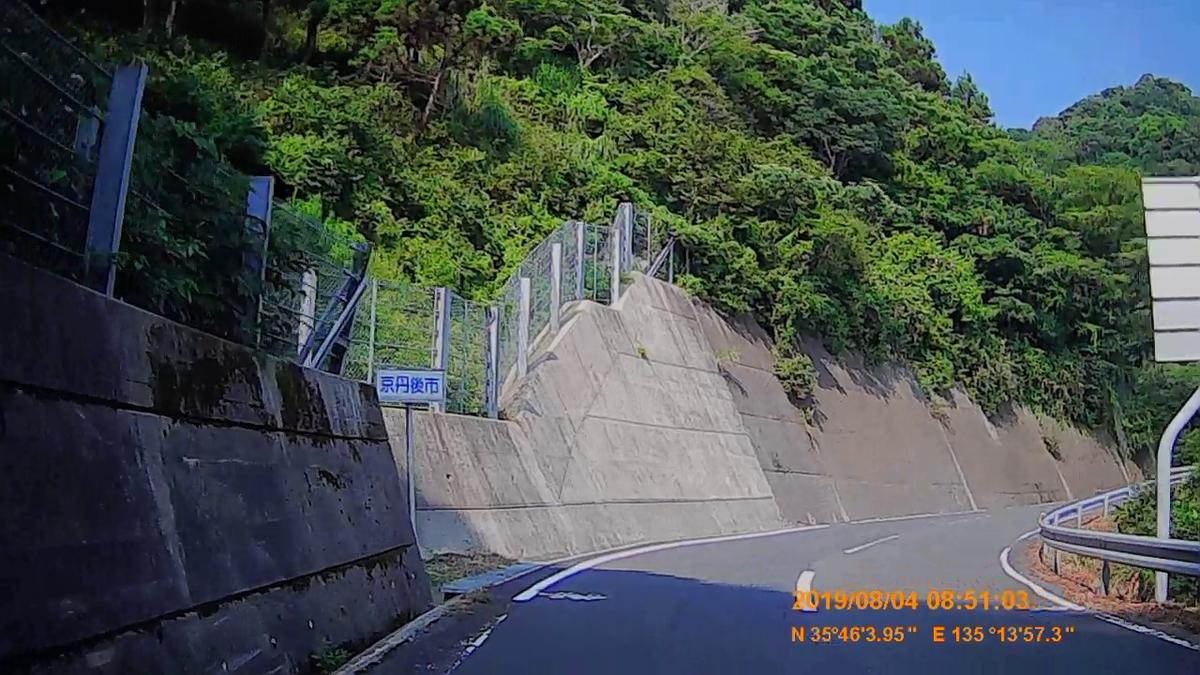f:id:japan_route:20191009191951j:plain
