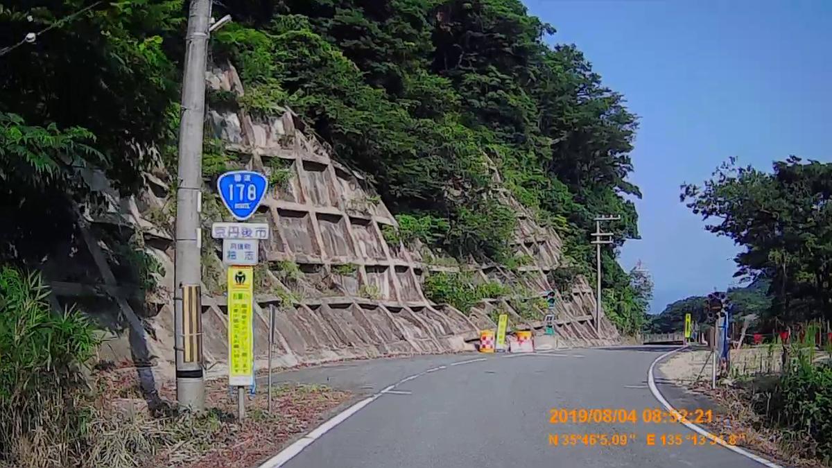 f:id:japan_route:20191009192008j:plain