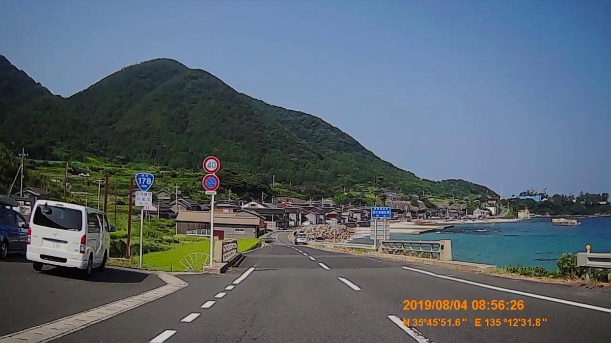 f:id:japan_route:20191009192042j:plain