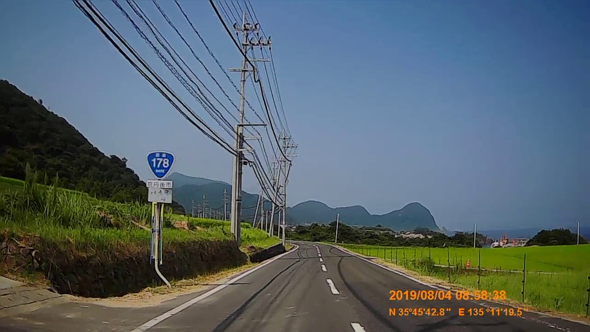 f:id:japan_route:20191009192117j:plain