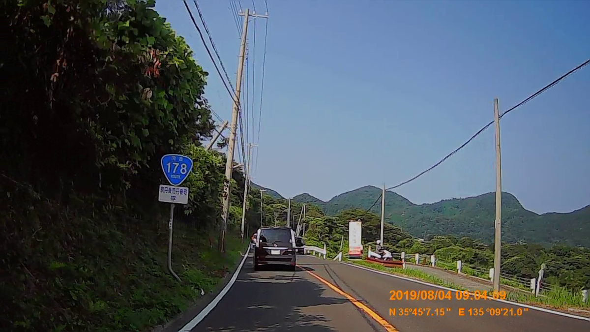 f:id:japan_route:20191009192217j:plain