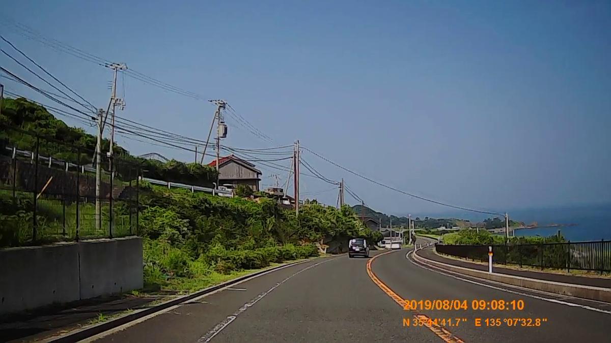 f:id:japan_route:20191009192233j:plain