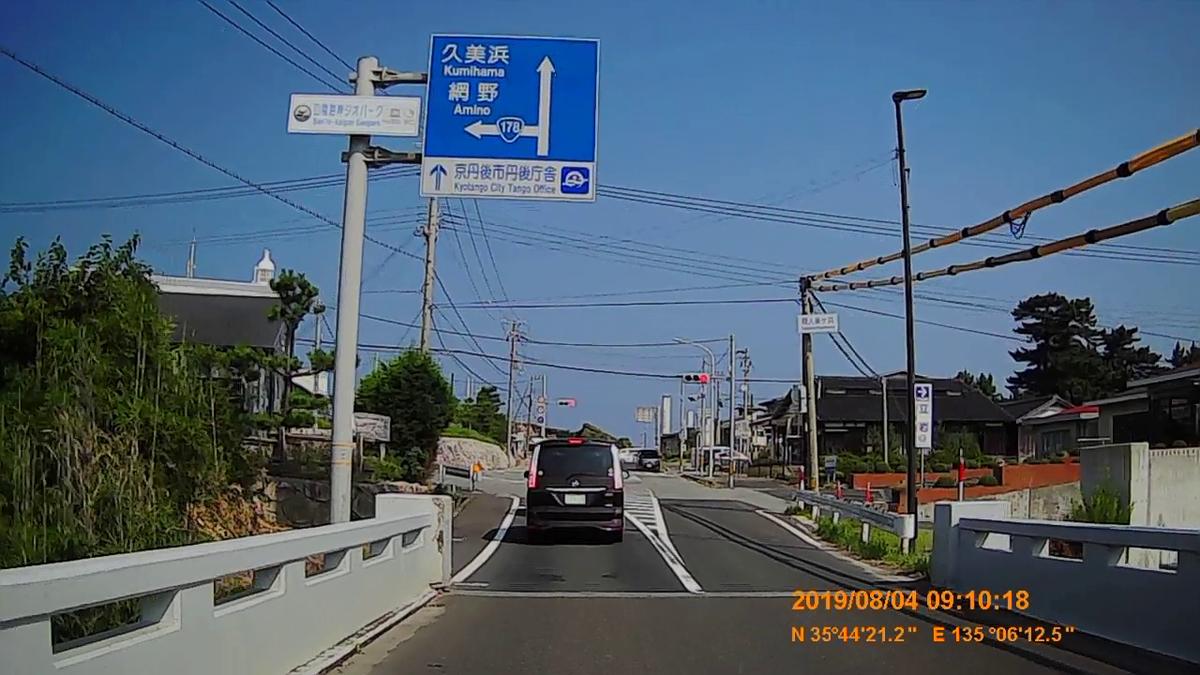f:id:japan_route:20191009192304j:plain