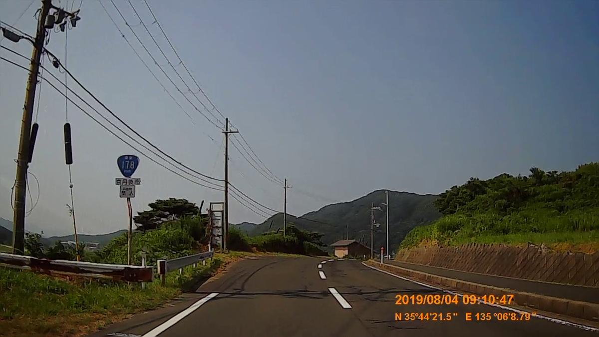 f:id:japan_route:20191009192318j:plain