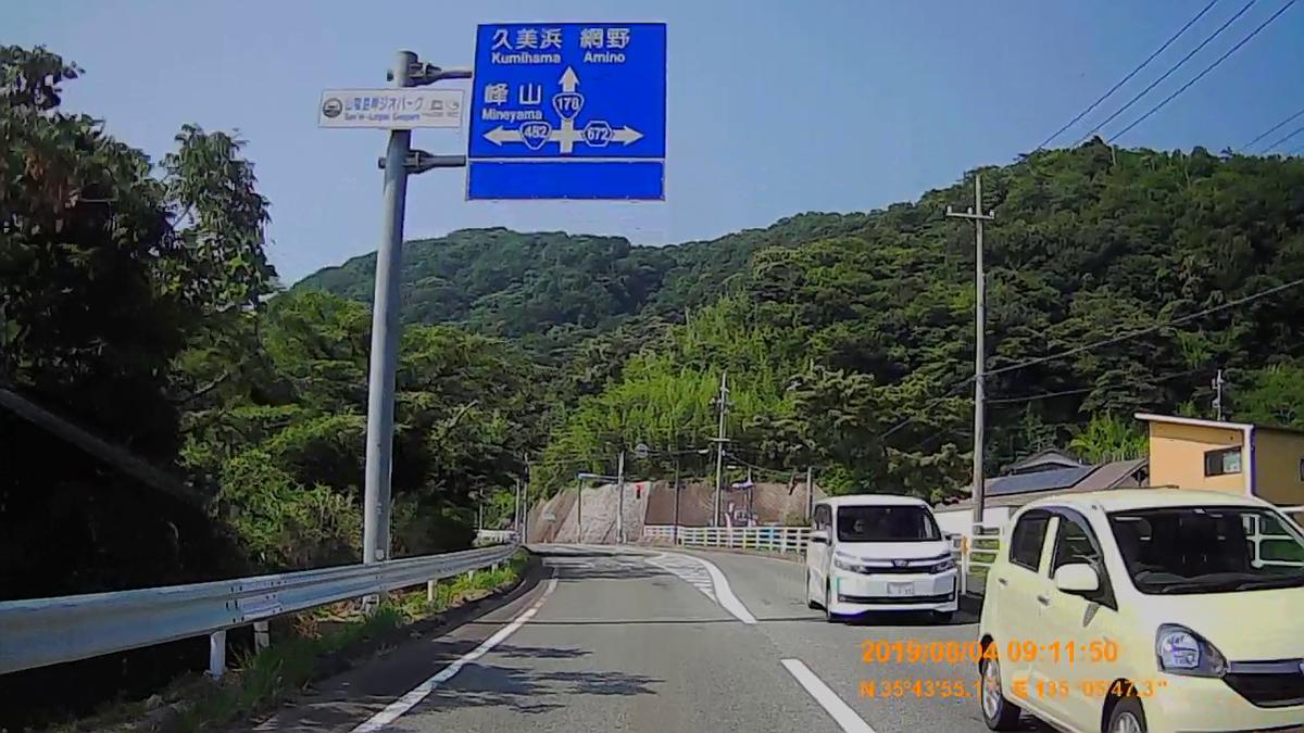 f:id:japan_route:20191009192328j:plain