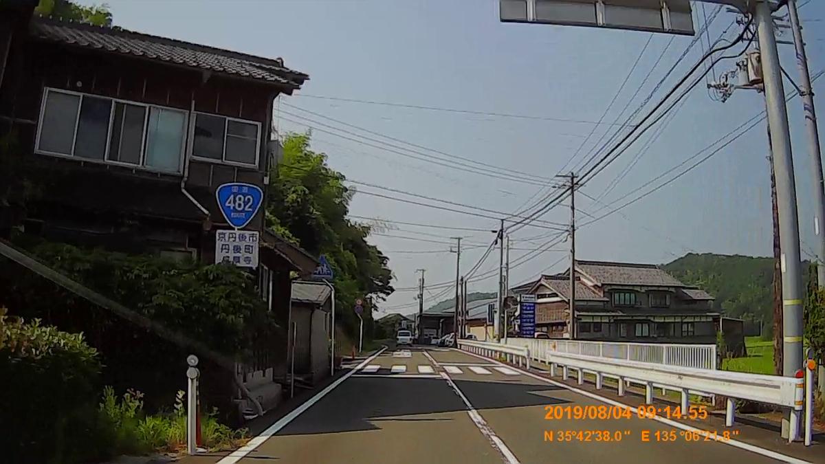 f:id:japan_route:20191009192408j:plain
